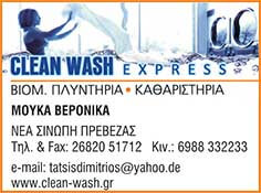 Clean Wash Express.jpg